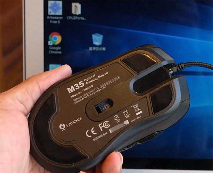 手感絕佳的吃雞神器《 i-Rocks M35 RGB 光磁微動滑鼠 》開箱分享 - 18