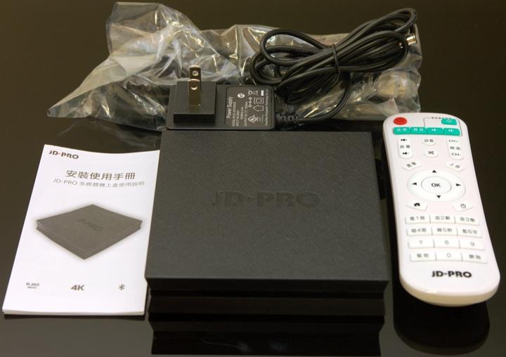 《 嘉德數位 JD-PRO 寶雲盒 4K 多媒體機上盒 》電影、追劇、電視、遊戲 通通一機搞定 - 7