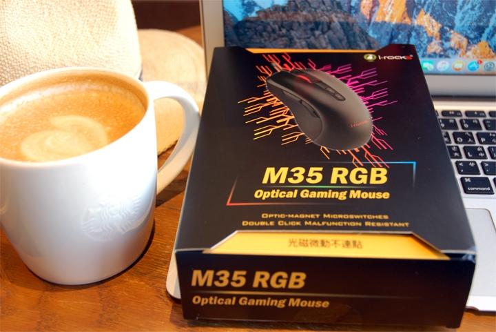 手感絕佳的吃雞神器《 i-Rocks M35 RGB 光磁微動滑鼠 》開箱分享 - 5