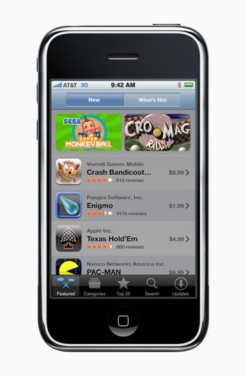 2008年的App Store