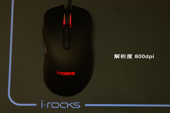 手感絕佳的吃雞神器《 i-Rocks M35 RGB 光磁微動滑鼠 》開箱分享