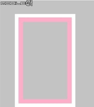 專屬停車位是在白框內增加一圈粉紅色內框用以辨別