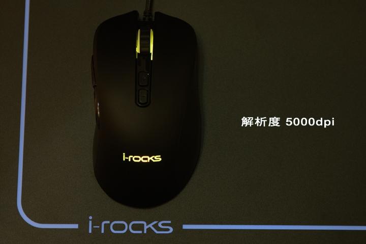 手感絕佳的吃雞神器《 i-Rocks M35 RGB 光磁微動滑鼠 》開箱分享 - 25