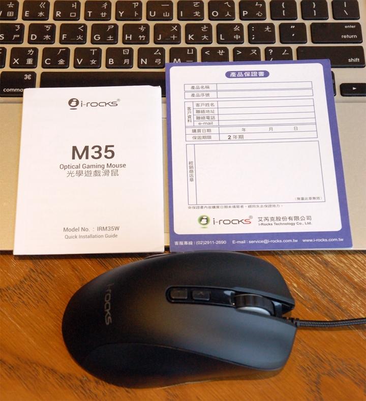 手感絕佳的吃雞神器《 i-Rocks M35 RGB 光磁微動滑鼠 》開箱分享 - 14