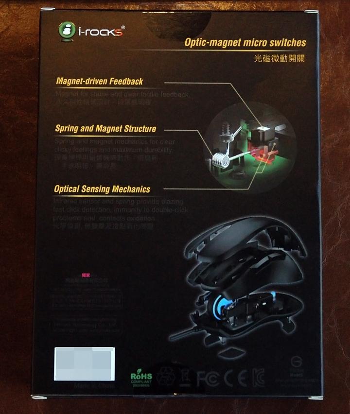 手感絕佳的吃雞神器《 i-Rocks M35 RGB 光磁微動滑鼠 》開箱分享 - 7