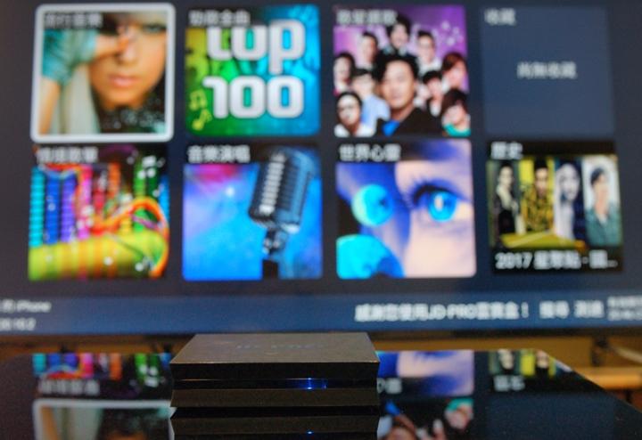 《 嘉德數位 JD-PRO 寶雲盒 4K 多媒體機上盒 》電影、追劇、電視、遊戲 通通一機搞定 - 1