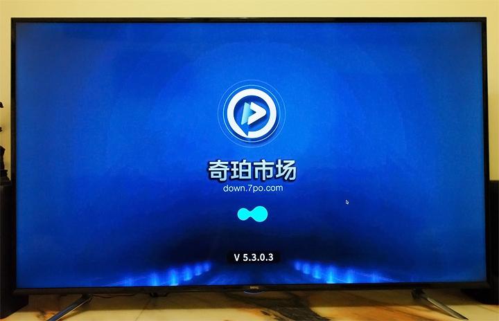 《 嘉德數位 JD-PRO 寶雲盒 4K 多媒體機上盒 》電影、追劇、電視、遊戲 通通一機搞定 - 31