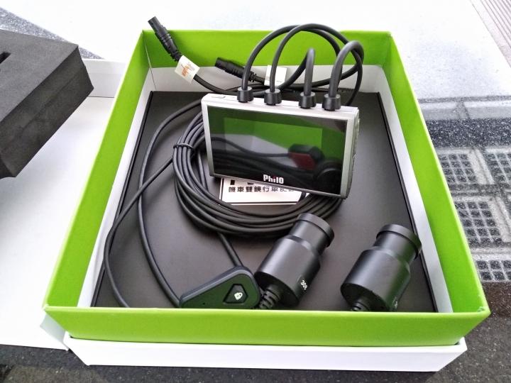 【首發開箱文】Philo PV308 飛樂HD 720P前後鏡頭行車紀錄器實測 - 5