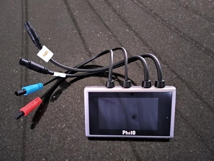 【首發開箱文】Philo PV308 飛樂HD 720P前後鏡頭行車紀錄器實測 - 6