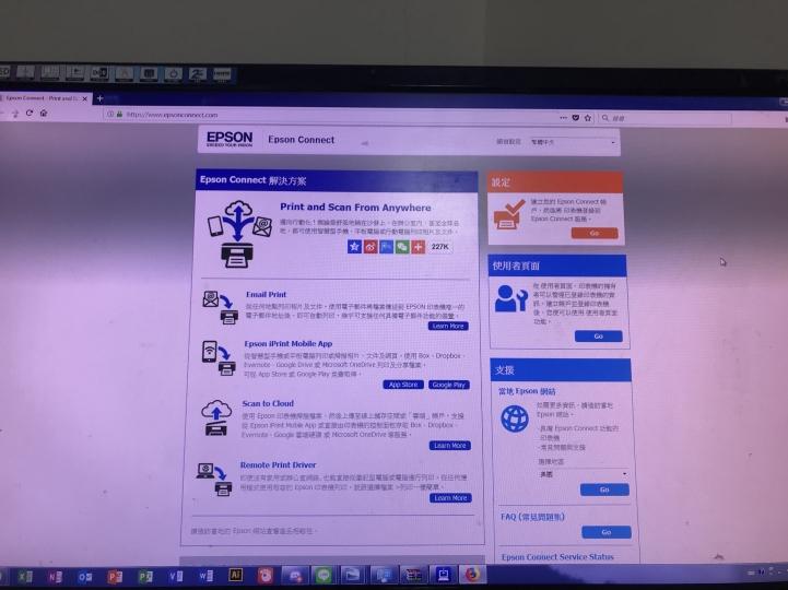 Epson Connect App