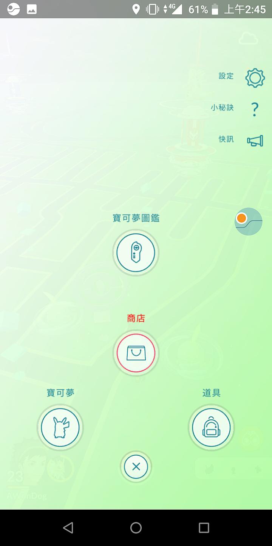 [ZenFone Max Pro] 3G/32G版本 電力及照相測試分享