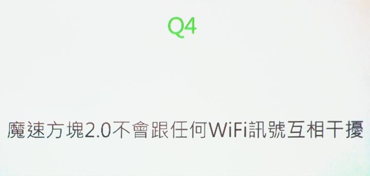 體驗亞太電信魔速方塊2.0 後發現方案蠻便宜的(內有正妹、電瀨少女、電腦王阿達使用心得) - 43