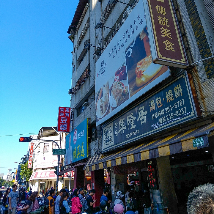 [ZenFone4 Pro]一支手機記錄東港東隆宮的迎王祭典 - 2