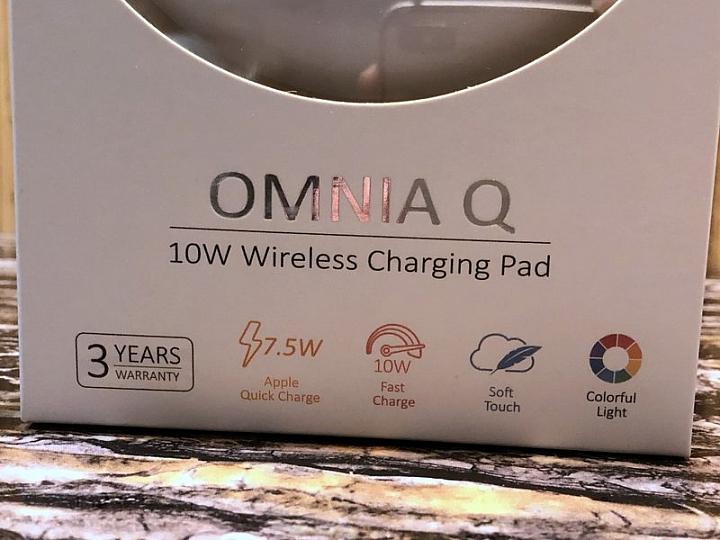 [開箱] OMNIA Q 暖心呼吸燈無線快充充電盤 溫暖你每一天