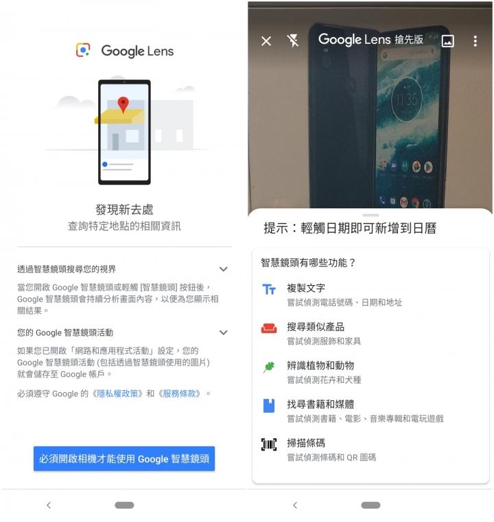 Moto one功能完整荷包省:快充/ NFC/ 杜比音效/雙鏡頭/Google防護手機安全無死角 - 67