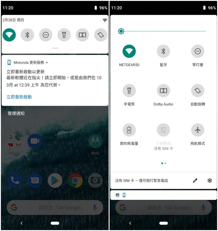 Moto one功能完整荷包省:快充/ NFC/ 杜比音效/雙鏡頭/Google防護手機安全無死角 - 30