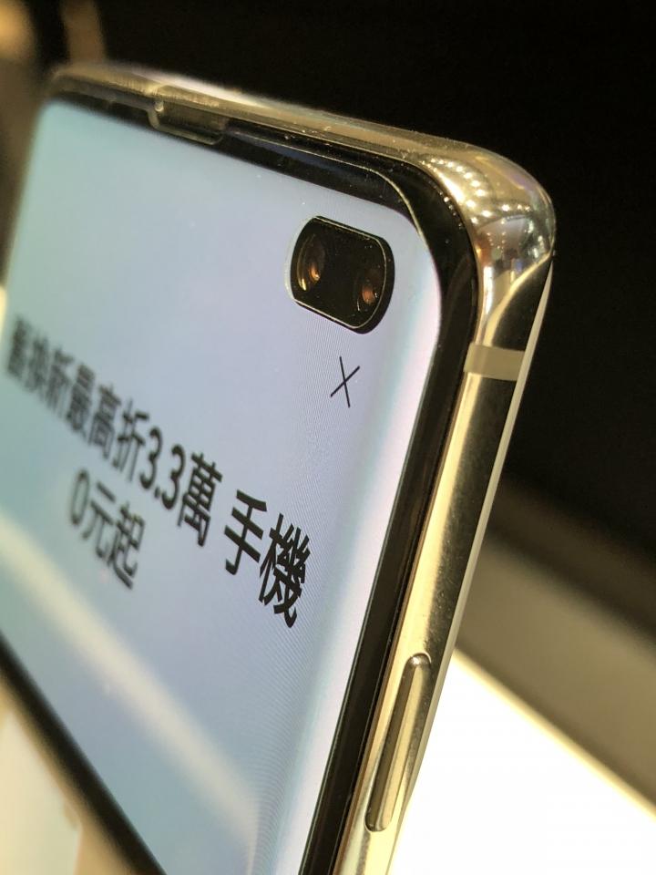 十年磨一劍,Samsung Galaxy S10系列體驗會,展現真10力,試了你就知 - 26