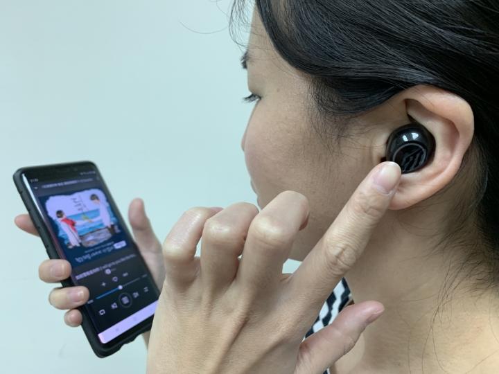 TaoTronics TT-BH052真無線藍牙耳機開箱