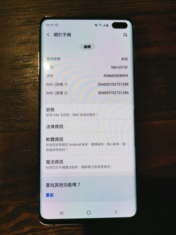 Samsung Galaxy S10系列旗艦體驗會:真10力試玩心得分享 - 34