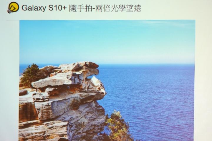 體驗 Samsung Galaxy S10 究極真10力 - 29