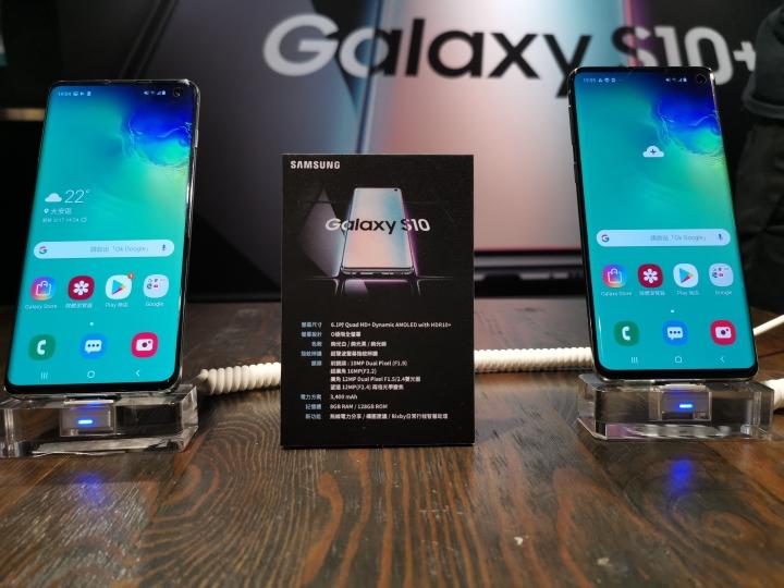 Samsung Galaxy S10系列旗艦體驗會:真10力試玩心得分享 - 29
