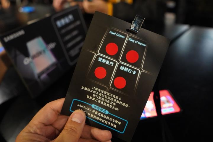 體驗 Samsung Galaxy S10 究極真10力 - 65