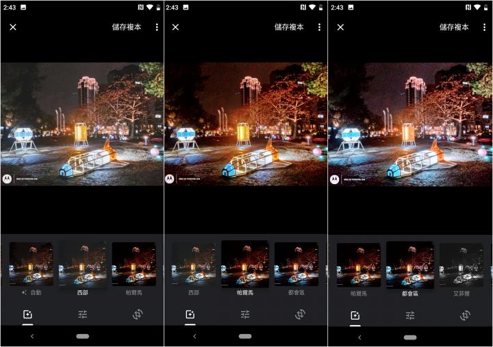 Moto one功能完整荷包省:快充/ NFC/ 杜比音效/雙鏡頭/Google防護手機安全無死角 - 73