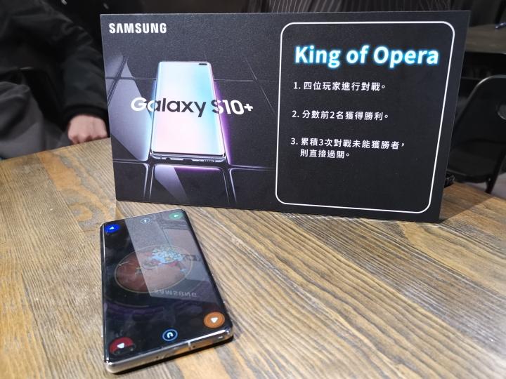Samsung Galaxy S10系列旗艦體驗會:真10力試玩心得分享 - 21