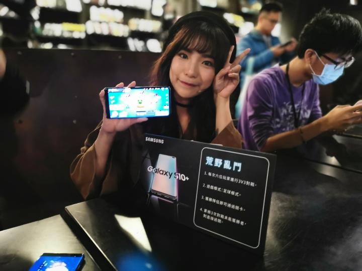 Samsung Galaxy S10系列旗艦體驗會:真10力試玩心得分享 - 24