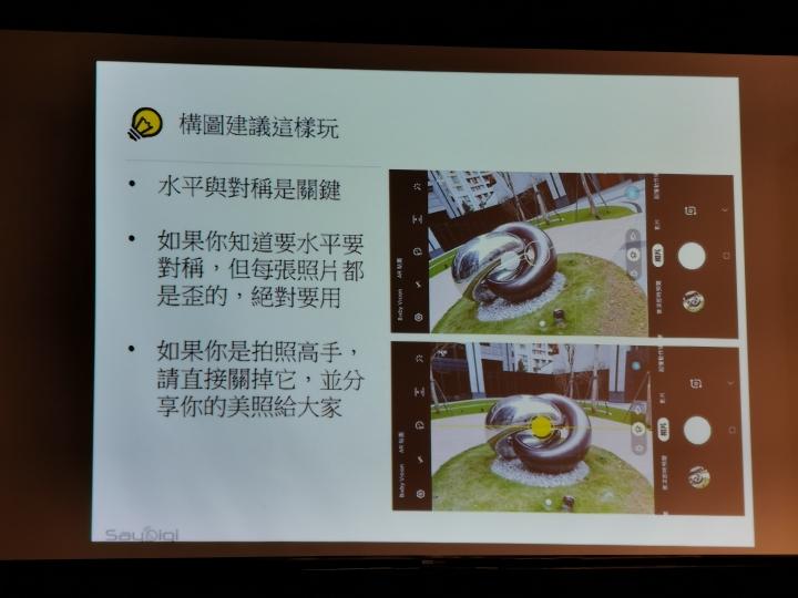 Samsung Galaxy S10系列旗艦體驗會:真10力試玩心得分享