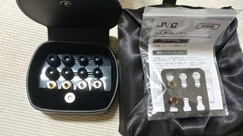 jvc ha fd01 特別 版