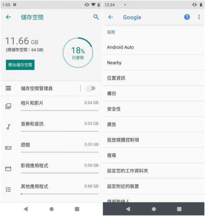 Moto one功能完整荷包省:快充/ NFC/ 杜比音效/雙鏡頭/Google防護手機安全無死角 - 32