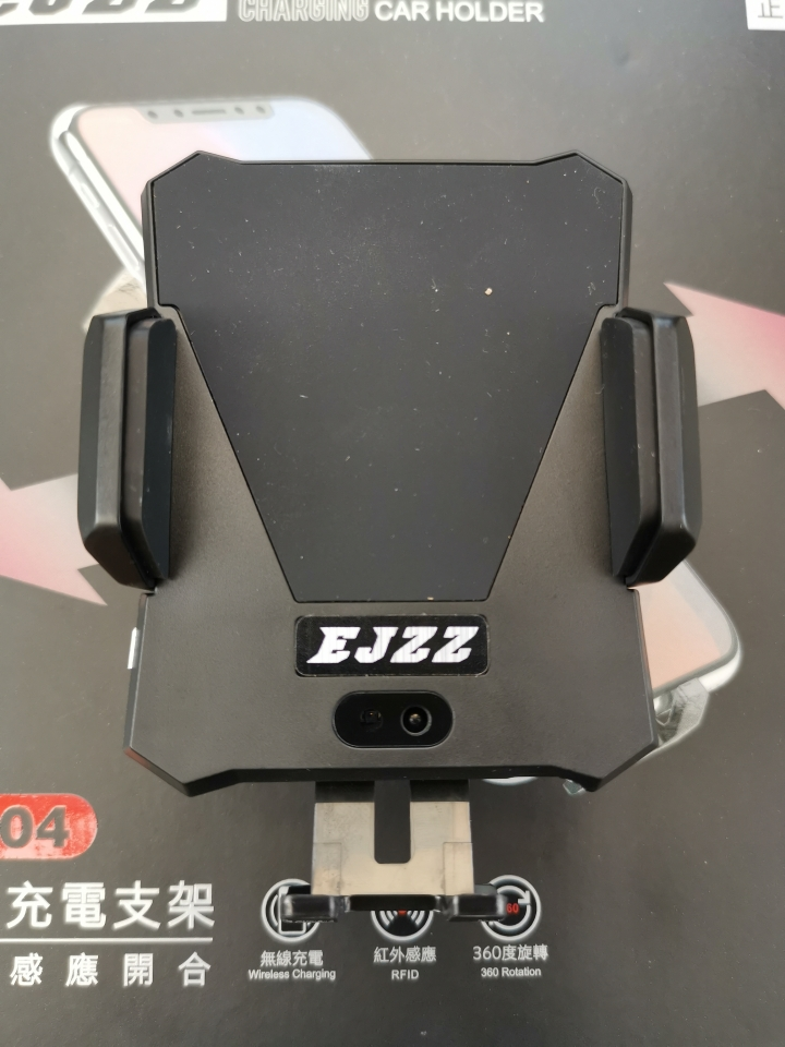 EJZZ歐爵國際EJ-04紅外線無線充電手機架:生活應用也非常棒