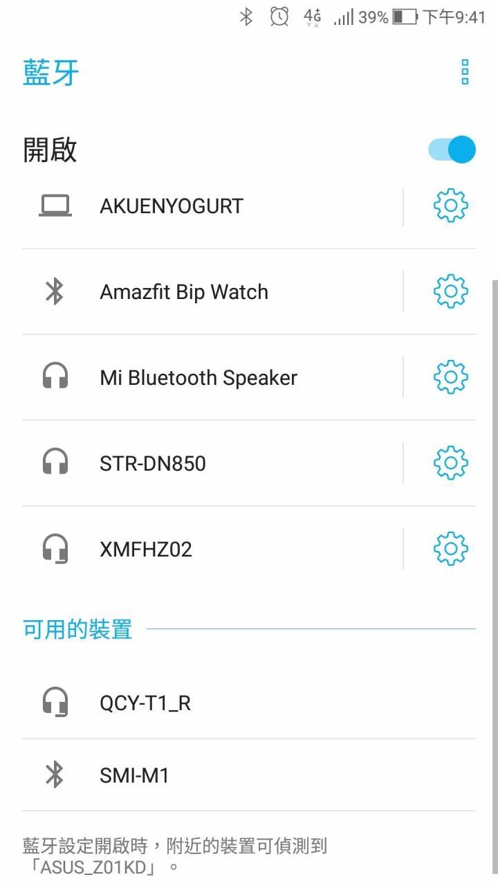 [開箱] 便宜藍芽耳機QCY T1開箱