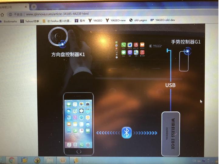 無線CarPlay + 充電(第2頁) - iPhone 軟體- 蘋果討論區- Mobile01
