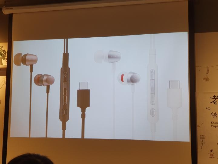 Moshi USB-C耳機鑑賞會,兼具時尚和功能的全新產品, 絕對值得您細細品味