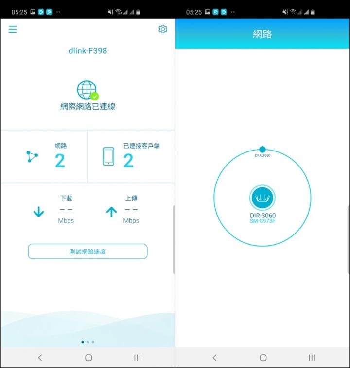 D-Link DIR-3060 三頻 Wi-Fi Mesh AC3000 無線路由器,打造安全又高速的無縫漫遊 - 38