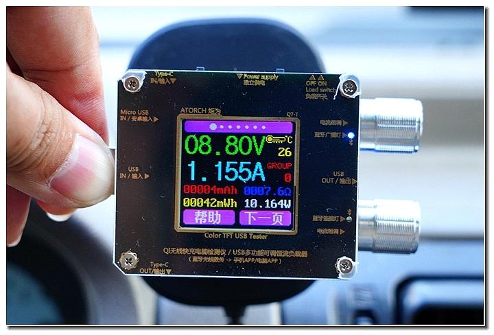 MOSHI SNAPTO 磁吸無線充電架,給你行車方便又安全的手機充電新選擇 - 53