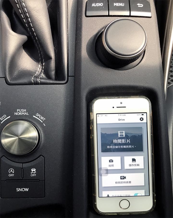 Garmin Dash Cam 66WD (66W / Mini) 前後鏡頭行車紀錄器 前後都照顧到 再也不怕惡意逼車 - 40
