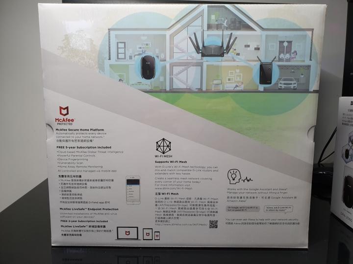 D-Link DIR-3060 三頻 Wi-Fi Mesh AC3000 無線路由器,打造安全又高速的無縫漫遊 - 5