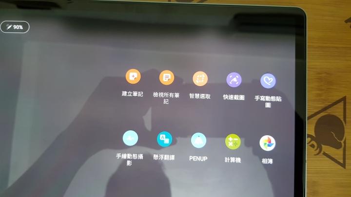 《Samsung Galaxy Tab S6》大叔使用心得 - 17