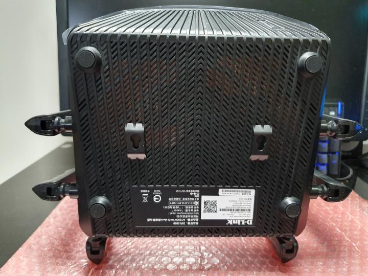 D-Link DIR-3060 三頻 Wi-Fi Mesh AC3000 無線路由器,打造安全又高速的無縫漫遊 - 18
