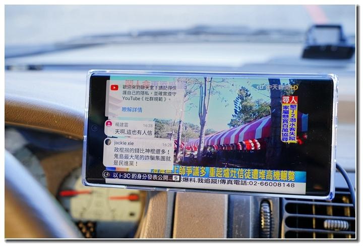 MOSHI SNAPTO 磁吸無線充電架,給你行車方便又安全的手機充電新選擇 - 51