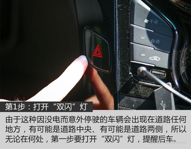 Tesla Model 3 正面對決 Toyota Prius PHV,純電 v.s. 一桶油環島挑戰! (第31頁 ...
