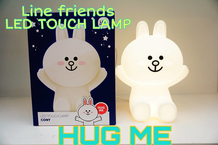 HUG ME LED Touch Lamp 兔兔小夜燈 陪伴一夜好眠~ - 1