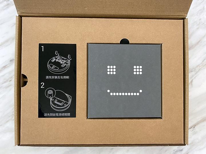 智棋 ZEBOT 智小兔掃地機器人 - 垃圾少了、噪音少了,老婆對你笑了