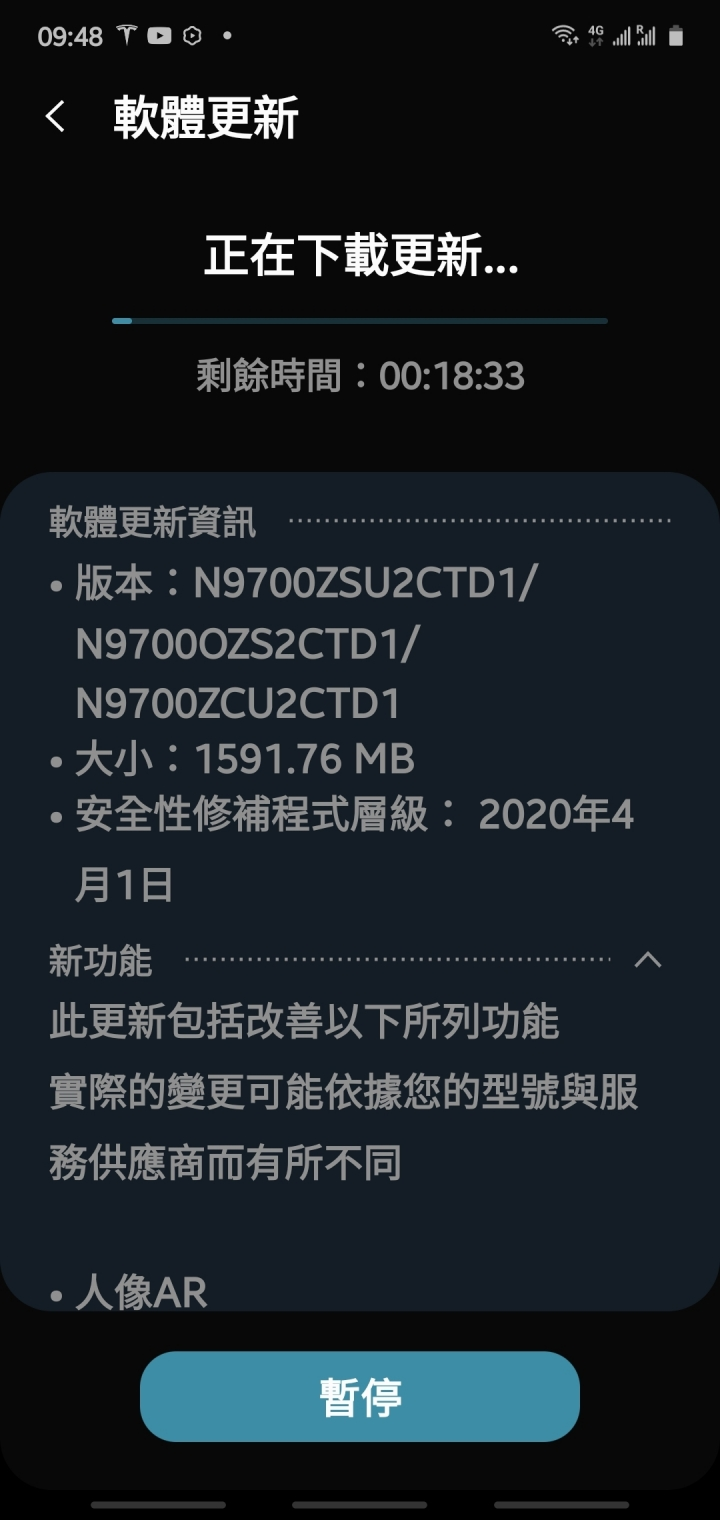 note10 港 版