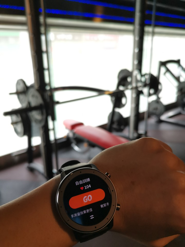 Amazfit GTR Lite智能手錶:輕薄好戴,時尚融入運動科技