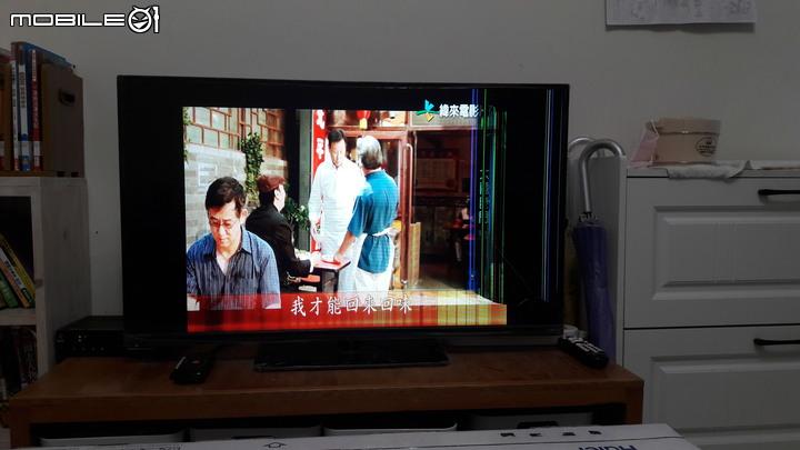 海爾電視 43吋 4K 開箱