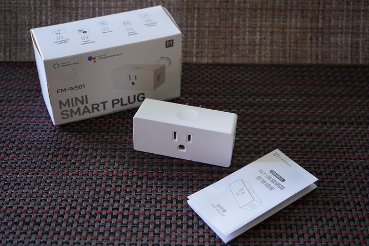 「FAMMIX WIFI無線網路智慧插座FM-WS01」享受智慧生活第一步